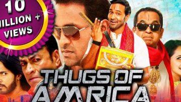 Thugs Of Amrica (Achari America Yatra) 2019