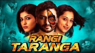 Rangi Taranga