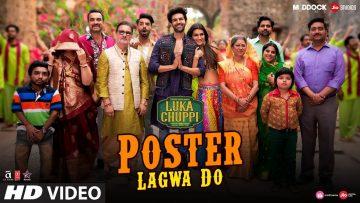Poster Lagwa Do