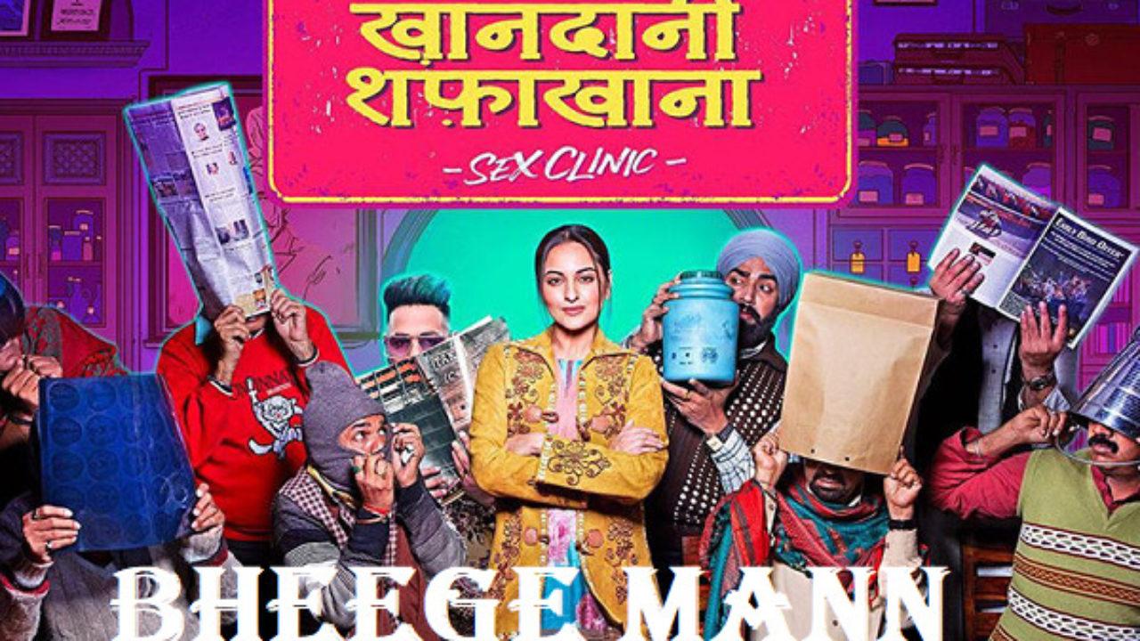 Bheege mann