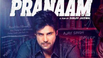 Pranaam | Trailer | Rajeev Khandelwal, Sameksha