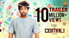 Comali | Trailer | Jayam Ravi, Kajal Aggarwal