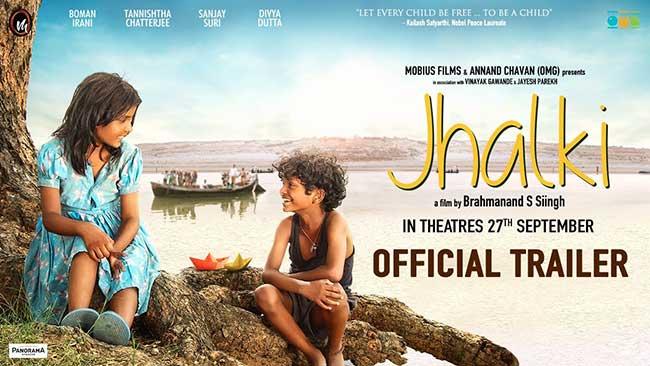 Jhalki | Trailer | Divya Dutta, Boman Irani, Tannishtha