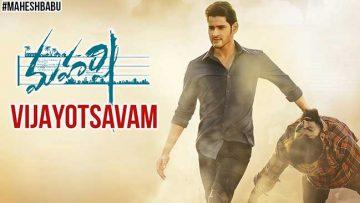 Maharshi | Trailer | Action Movie