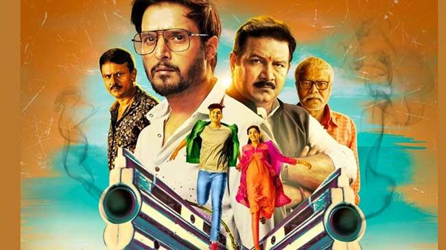 P Se Pyaar F Se Faraar | Trailer | Bhavesh Kumar, Jimmy Sheirgill