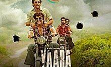 220px-Yaara_film_poster
