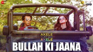 Bullah Ki Jaana