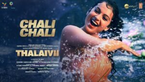 Chali Chali