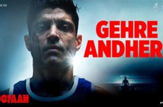Gehre Andhere