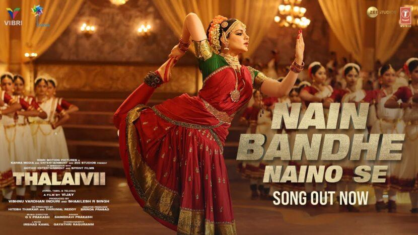 Nain Bandhe Naino Se